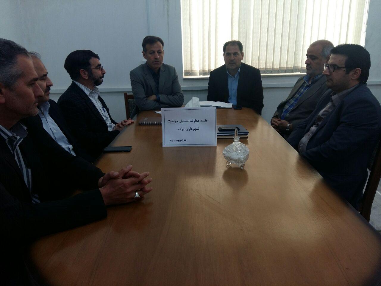 جلسه معارفه مسئول حراست شهرداری ترک